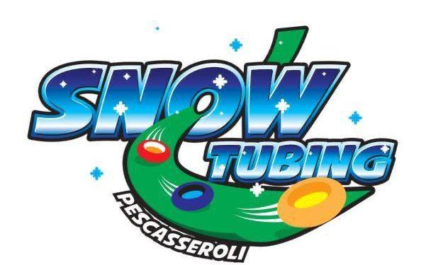 cropped-logo-snowtubing.jpeg